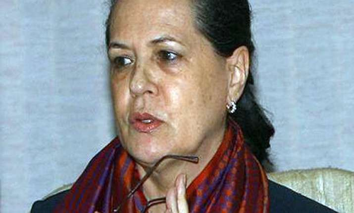 ordinance to set up national women s university in sonia