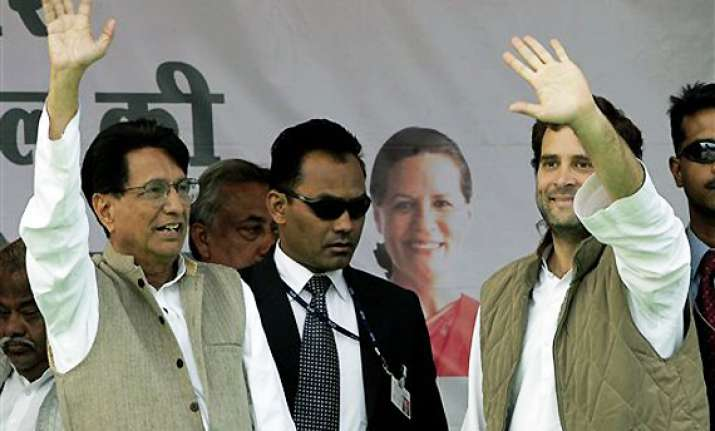 oust bsp govt like you did with british rule says rahul