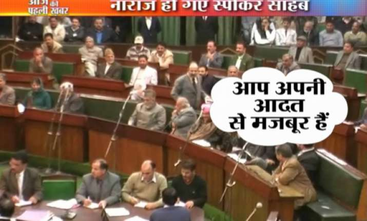 pdp stages walkout from jk assembly during corruption debate