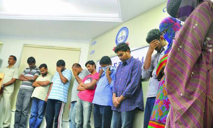 pgmet scam 1 500 page charge sheet filed against 46 accused