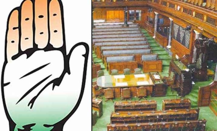 pil seeks leader of opposition status for cong in lok sabha