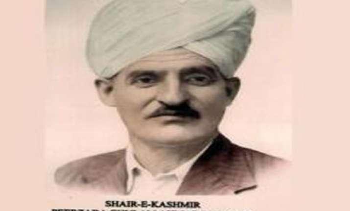 pm to release stamp on kashmiri poet ghulam ahmad mehjoor