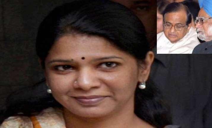 pm chidambaram decided against selling licences kanimozhi