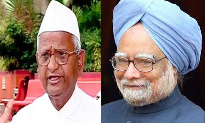 pm should face agnipariksha on 2g hazare