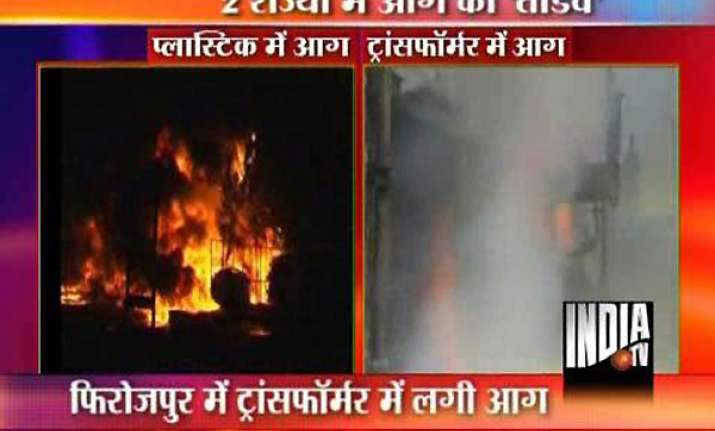 pvc factory power transformers gutted in maharashtra punjab