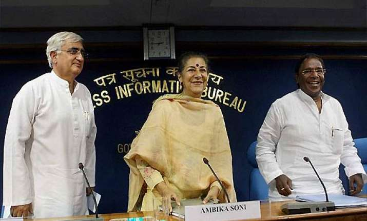 par panel rejects independent phone tapping powers for