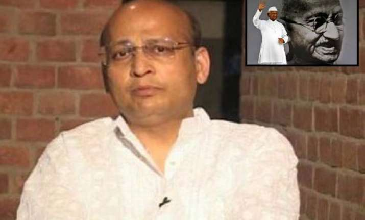 parliament panel may surprise all singhvi