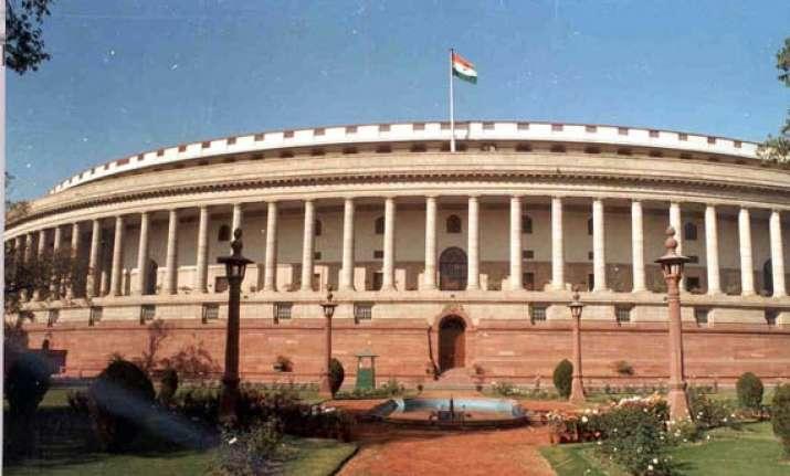 parliamentary panel seeks public opinion on lokpal bill