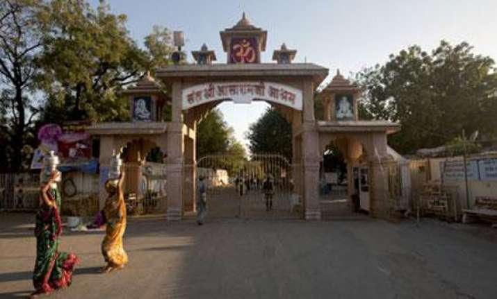 asaram bapu s ashram torched in gujarat