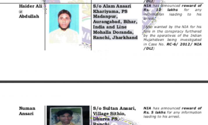 patna blasts cracked target was modi claims nia