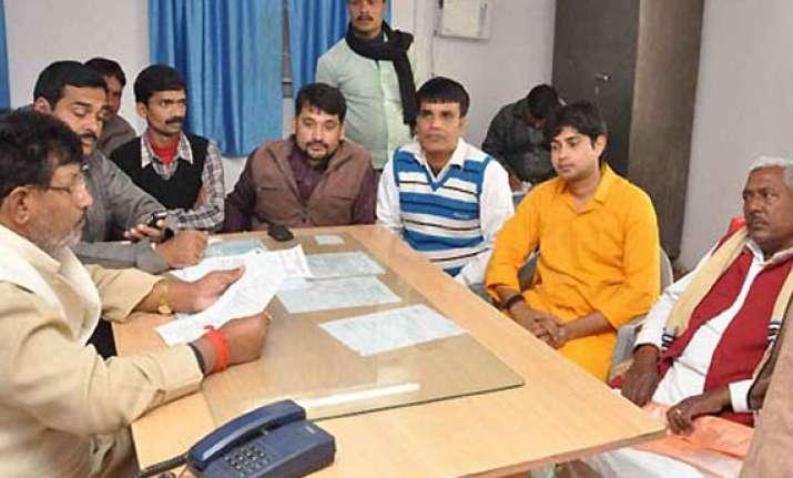 patna high court asks ramadhar singh to surrender