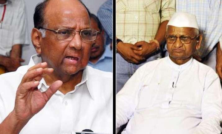 pawar makes veiled attack on hazare