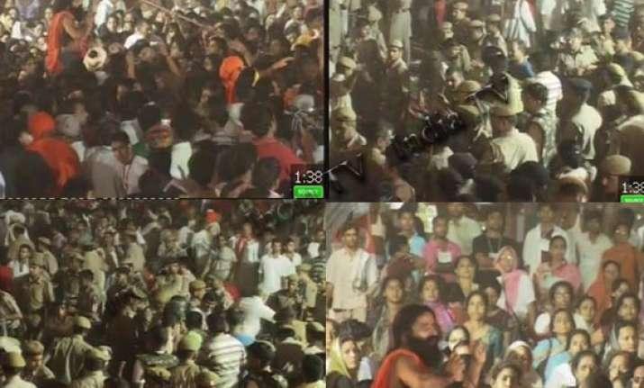 police action at ramlila maidan teargas used rally disrupted