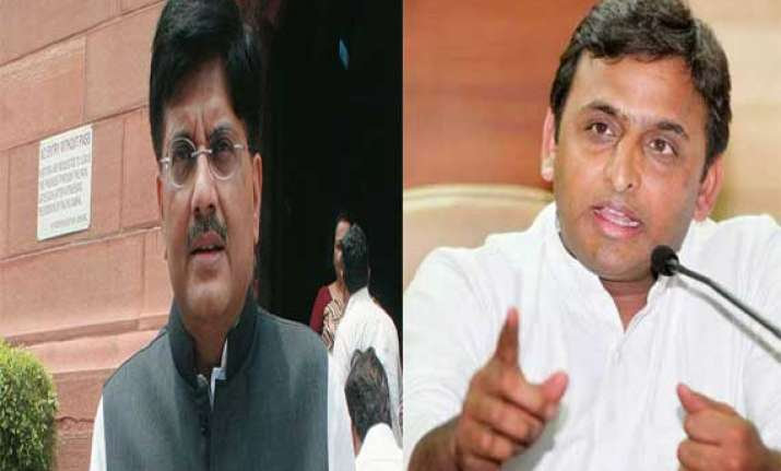power crisis in up goyal akhilesh spar people sweat at 47 c