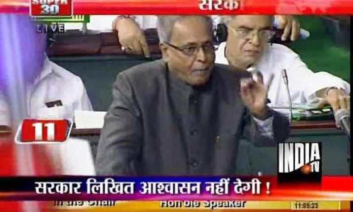 pranab rules out replacing govt lokpal bill
