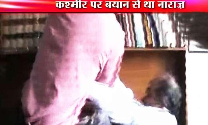 prashant bhushan beaten up inside sc chamber over kashmir