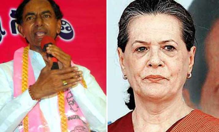 price of telangana trs demands more seat share for merger