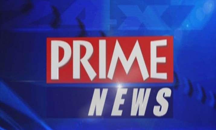prime news shut down employees write to union i b minister