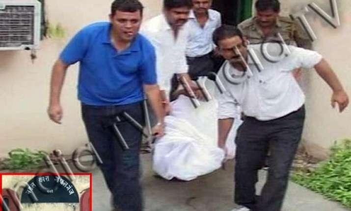 prisoners beat doctor to death inside bihar jail