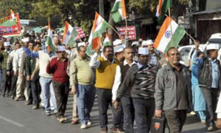 protests against quota in promotions continues in u.p.
