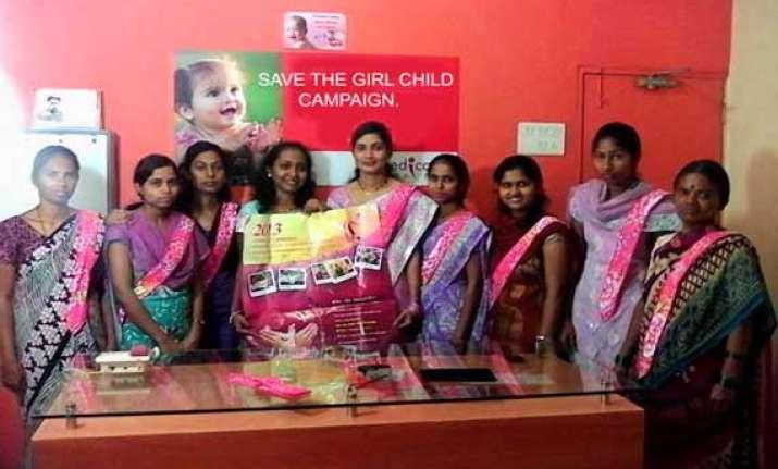 pune hospital celebrates birth of every girl child