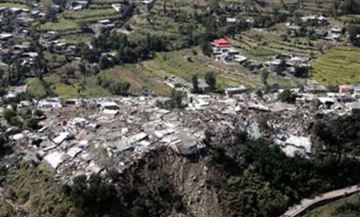 quake rocks kashmir