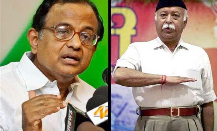 rss behind anti corruption movement says chidambaram