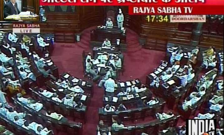 rs approves soumitra sen s impeachment
