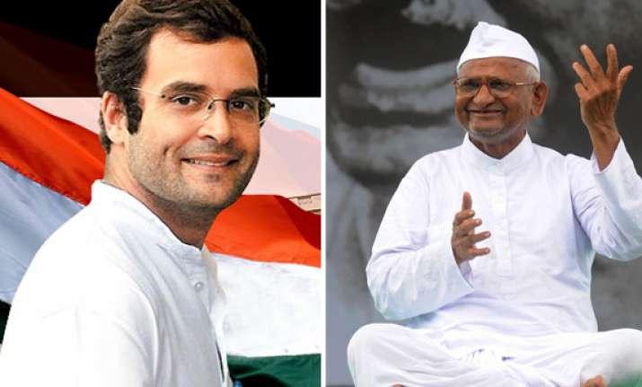 congress denies meeting between rahul and ralegaon sarpanch