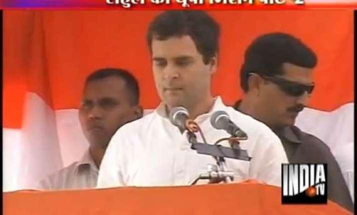 rahul gandhi promises to make up no.1 in next 10 years