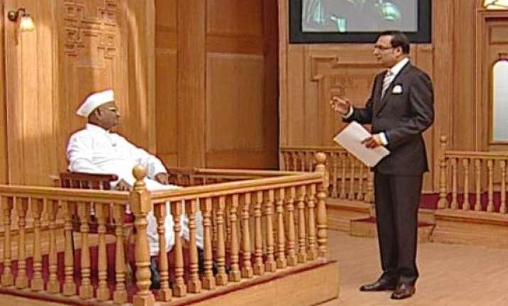 rahul lacks experience to become pm anna hazare tells adalat