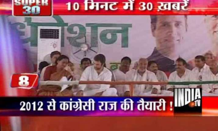 rahul vows to raise land acquisition issue throughout up