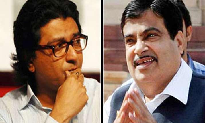 raj thackeray nitin gadkari praise each other in public