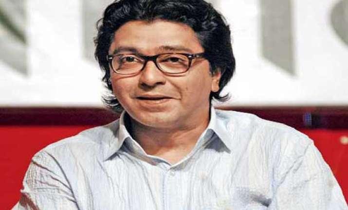 raj thackeray not to contest maharashtra assembly elections