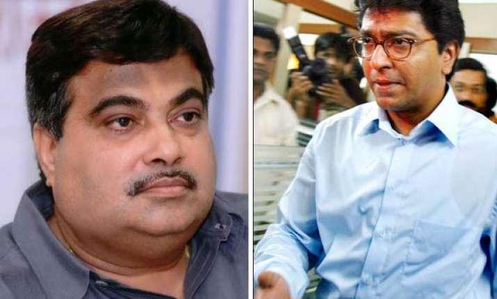 raj thackeray to meet gadkari on belgaum issue