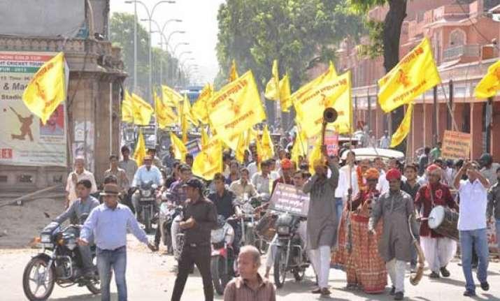 rajasthan brahmin group demands 14 per cent reservation
