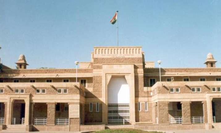 rajasthan vidhyarthi mitra scheme illegal unconstitutional