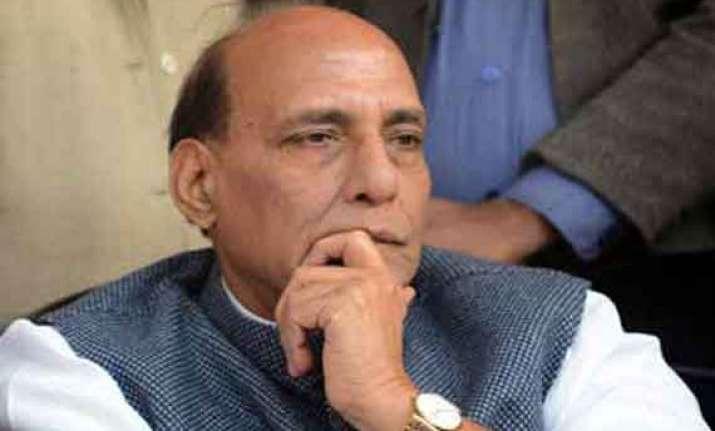 rajnath condoles deaths in madhya pradesh stampede