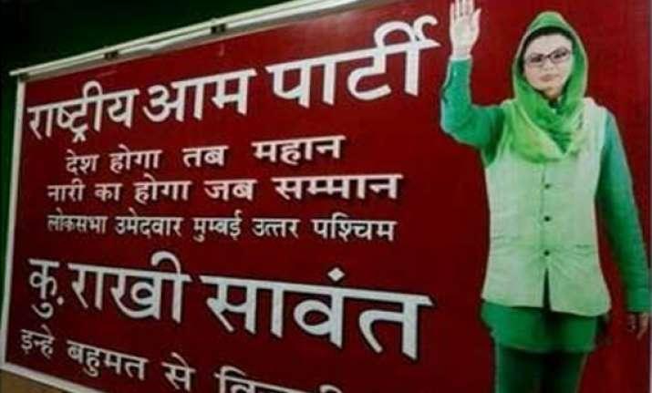rakhi sawant floats rashtriya aam party seeks green chilli