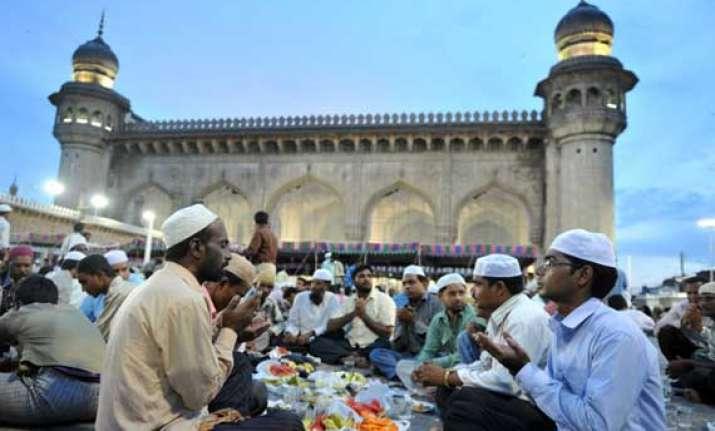 ramadan begins in hyderabad