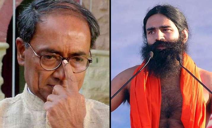 ramdev should drop plans to go on hunger strike digvijay