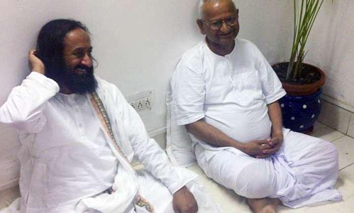 ramdev sri sri ravishankar join hazare supporters at tihar
