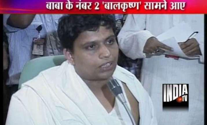 ramdev s aide balkrishna denies allegations against him