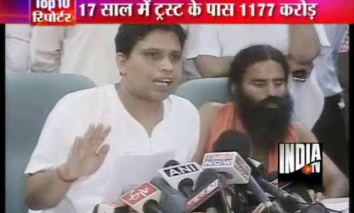 ramdev s business empire worth over rs 1 100 crore