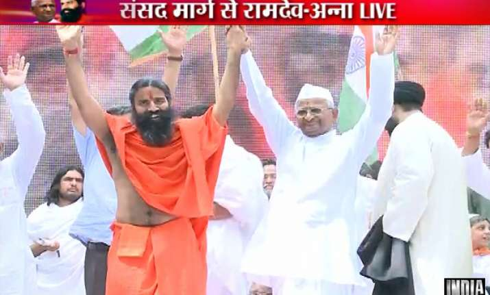 pm an honest man should clean up his cabinet says ramdev