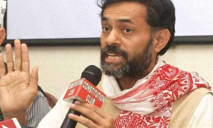 rao inderjeet did nothing for people yogendra yadav