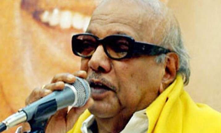 read dmk list of lok sabha candidates for tamil nadu