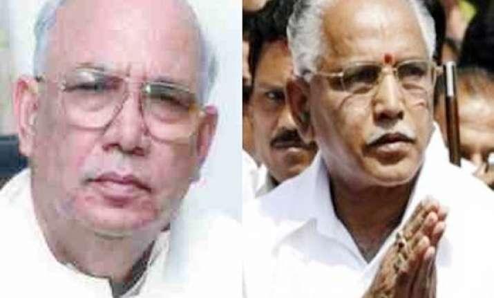 recall governor demands yeddyurappa
