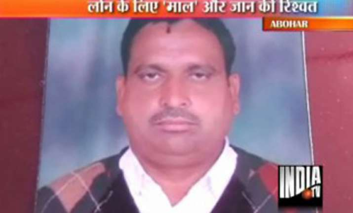 refused loan after paying rs 5 cr bribe punjab farmer