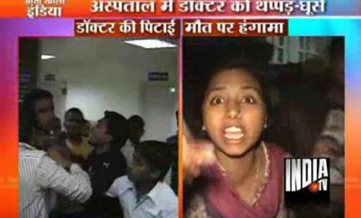 relatives beat up noida doc ransack hospital after youth